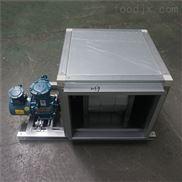 柜式离心排烟风机箱大风量低能耗