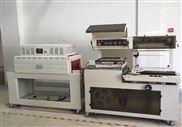 陶瓷饮料全自动L型热切收缩机