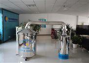 宁波酒厂供应传成牌不锈钢小型酿酒设备