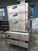 厨中厨电磁海鲜蒸柜