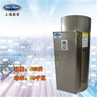 NP500-54大容量热水器容量500L功率54000w热水炉