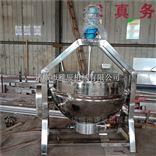 大米炒制夹层锅