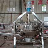 电加热糖浆熬制夹层锅