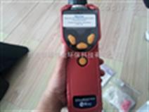 丁二烯气体检测仪PGM-7360定性定量检测