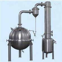 降膜真空浓缩器生产结束流程-祥派机械