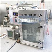 燒肉熟食煙熏設備,脆皮腸煙熏爐