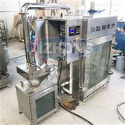 750-哈紅腸熏蒸箱,煙熏三文魚設備