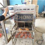 豆干节能环保烟熏炉,烤鸭熏烤设备