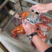 哈红肠熏蒸箱,烟熏三文鱼设备