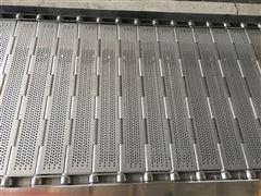 冲孔式不锈钢链板