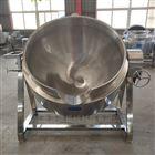 大型电加热酱料夹层锅