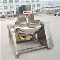 YC-100L全自动面粉翻炒电加热馅料炒锅机器
