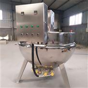 自动炖肉电加热夹层锅蒸煮设备