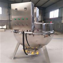 自動電加熱夾層鍋蒸煮設備