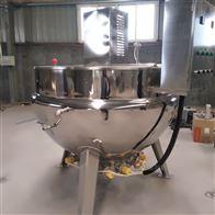 YC-100L熬糖糖浆搅拌电加热夹层锅