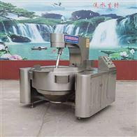 YC-100L点心面包电磁馅料炒锅做馅料的设备