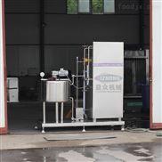 冰塊型羊奶滅菌機 益眾鮮奶巴氏消毒機