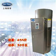 NP455-30容量455升功率30000瓦工厂电热水器
