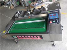DZ-1000全自动连续滚动式酱腌菜真空包装机