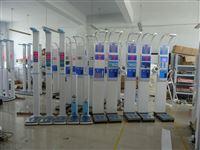 医院用超声波身高体重秤 语音播报电子秤