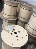 生产定制室内铠装光缆、东莞鸿鑫光缆厂家
