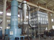XSG-氨基蒽醌闪蒸干燥机