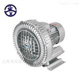 干燥机械设备专用旋涡式高压风机