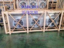 内蒙古肉类大发极速3d平台车间专用吊顶冷风机