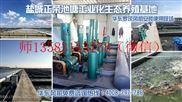 宜春工业化养殖增氧机厂家直销