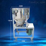 50kg鱼饲料搅拌机小型猪饲料养殖场搅料机