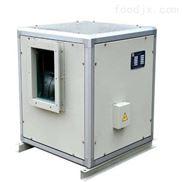 消防排烟风机箱原理及使用方法