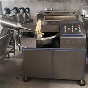 不锈钢全自动高速变频斩拌机出料器可自选
