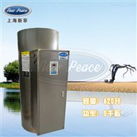 NP420-9贮水式热水器容量420L功率9000w热水炉