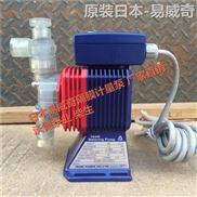ES-B11VC-230N1S-G06易威奇計量泵
