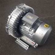 2.2KW环形高压鼓风机