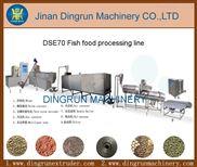 DSE70水产饲料膨化机