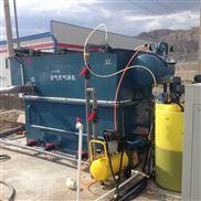 2019農村污水處理一體化設備