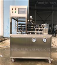 果蔬汁饮料专用超高温杀菌机