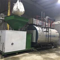 江苏烘干设备燃烧机  锅炉改造生物质颗粒炉