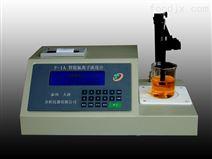 F-1A智能氟離子濃度計