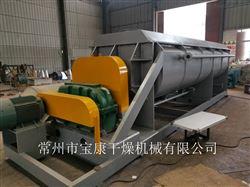 KJG污泥干化机设备