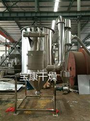 LPG-5中药浸膏喷雾干燥机设备