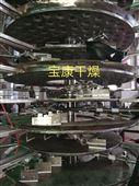 盘式连续干燥器厂家