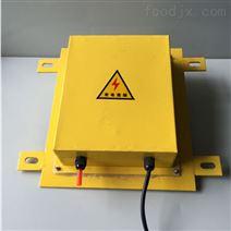 防爆溜槽堵塞保护装置BLDM-KH-B