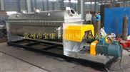 优质空心桨叶干燥机,常州污泥干燥机空心桨叶干燥机厂家