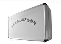 高智能测土配方施肥仪 HM-GP01