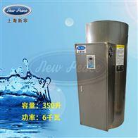 NP350-6容量350升功率6000瓦贮水式电热水器