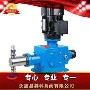 DZZ-柱塞计量泵