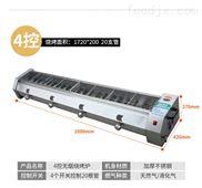 云南1.8米黑金刚环保燃气无烟烧烤炉,厂家直发品质保障