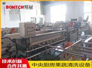 凈菜生產線-清洗加工生產設備-地瓜清洗機